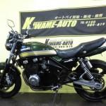 CIMG5015
