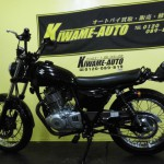 CIMG5048